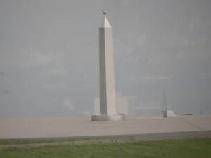 Obelisk, Halde Hoheward